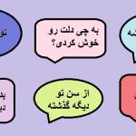 گفتگو با خود